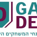 Game DevIL Logo