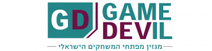 Game DevIL Logo