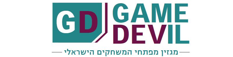 מגזין מפתחי המשחקים האינטרנטי