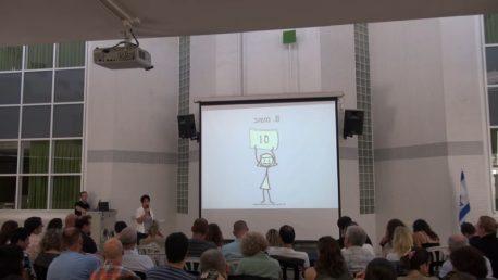 הרצאה מוקלטת – משחקים בלפתח משחק