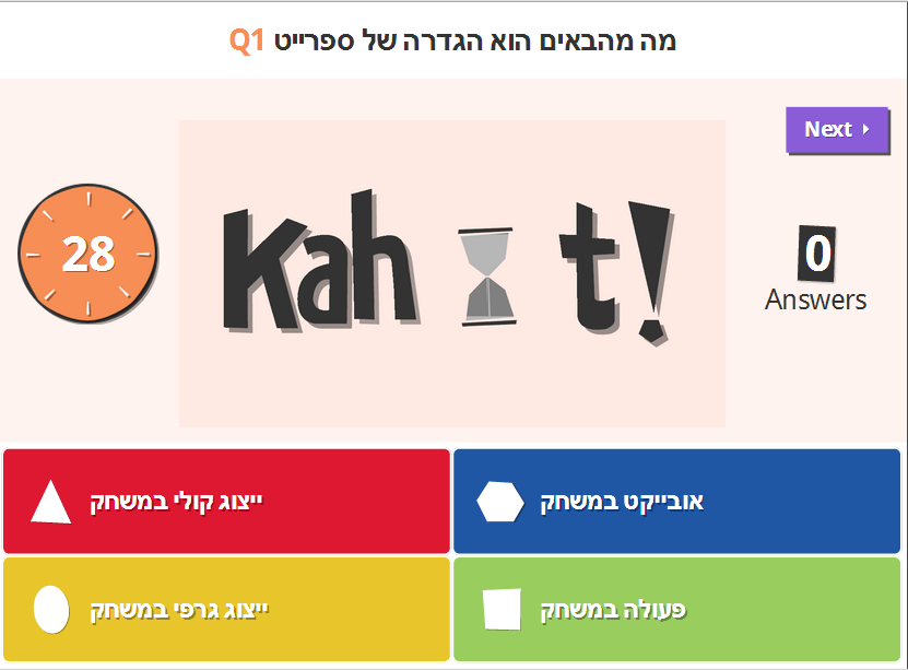 mainScreen Kahoot3